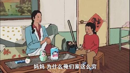 """爆笑!女儿问妈妈""""咱们家为啥这么穷"""",妈妈的回答亮了!"""