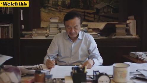 BBC纪录片《谁是华为?》 讲述华为创立之初的故事