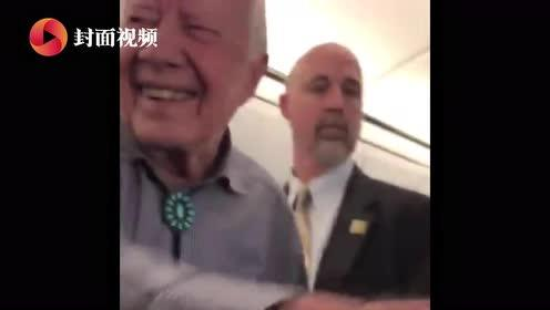 95岁的美国前总统卡特再次入院接受颅内压手术