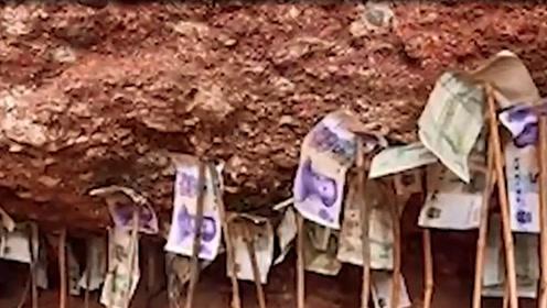 中国一座神秘的山崖,洞里成片纸币,却无人敢拿走!