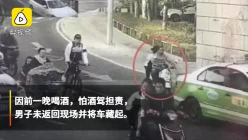 男子骑车载女儿考试撞老人逃逸:怕酒驾担责,骗女儿回头处理