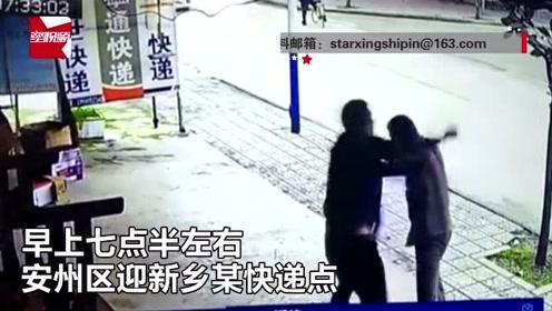 四川绵阳两男子因收快递起争执,当街对骂互殴还欲开车撞人