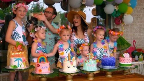 五胞胎迎来四岁生日!一人一个蛋糕,欢乐不断,玩疯了