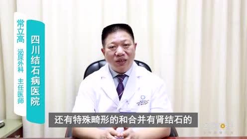 经皮肾镜碎石手术指针有哪些