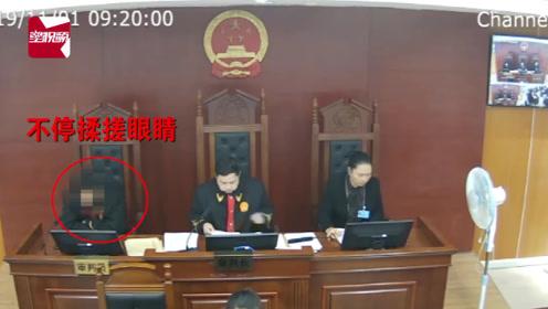 湖南一法官庭审现场竟公开睡觉长达半小时,官方:已停职
