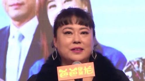 李菁菁宣布退出演艺圈 曾出演《金婚》等影视作品