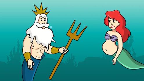 """美人鱼偷吃鸡腿,不料身材走形变成""""胖人鱼"""",还把朋友给害死了?"""