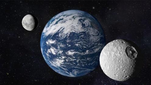 地球不止有一个月亮,科学家发现第二月亮,绕地球一圈要366天!