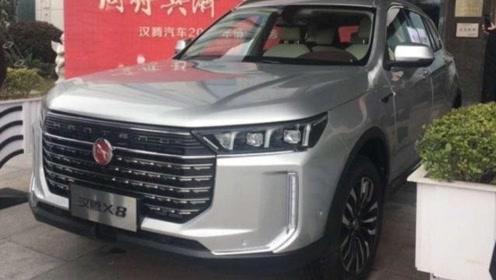 国产又一旗舰SUV,汉腾X8已在路上,网友:不输奔腾T99!