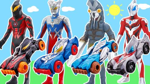 最新奥特曼怪兽炫酷变形车玩具