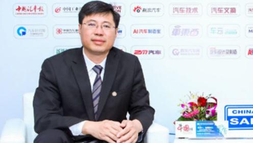 杨殿阁:安全是自动驾驶发展最需要重视的