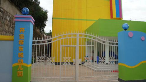 男子闯幼儿园喷腐蚀性液体致54人受伤 开远警方:蓄意报复社会