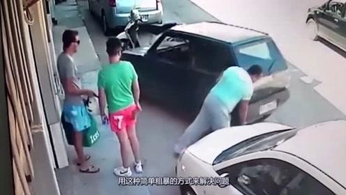"""""""大力士""""男子看到自己车被堵,直接抬起掉头离去,惊呆了路人!"""