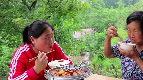 胖妹带回新鲜货给奶奶吃,3斤大海虾做香锅,隔壁大妈嘴都馋了!