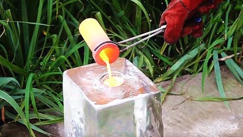 把1000度铜水倒在巨大冰块上,结果会怎样?画面看着太过瘾了!