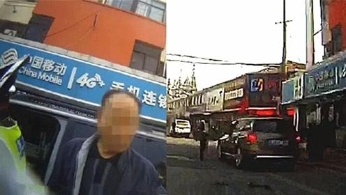 满70周岁不行拘!实拍:江苏90岁奔驰老司机无证驾驶被交警查获