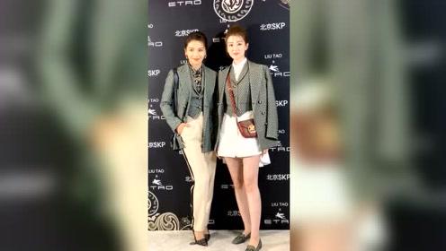 刘涛乔欣姐妹花也太美了,两个人真的都超有气质的