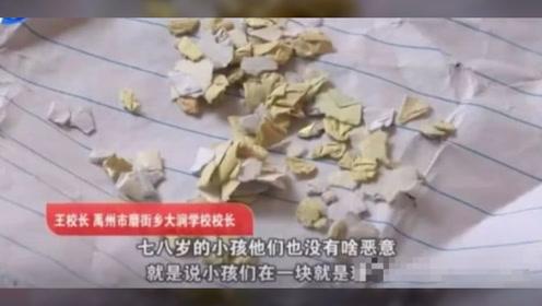 """如何保护""""少年的你""""?许昌7岁女童眼里取出几十张纸片,真相令人心如刀绞"""