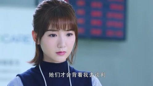 《我的机器人男友》梦言看别人做感情选择,被惊到:这么难!