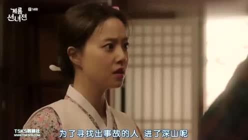 鸡龙仙女传:小仙告诉仙女车祸的怪事,孵化的蛋突然说话吓坏大家