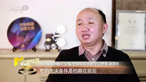 胡歌和易烊千玺同台,双11晚会谈电影,网友:蹭双11热度!