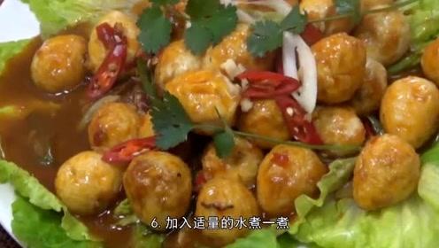 """这菜是""""天然补脑王"""",20元一斤,孩子常吃学习成绩好,记忆力好"""