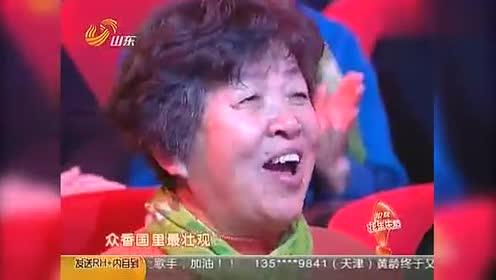 蒋大为即兴演唱《牡丹之歌》!重温春晚经典!全场观众轻声附和!
