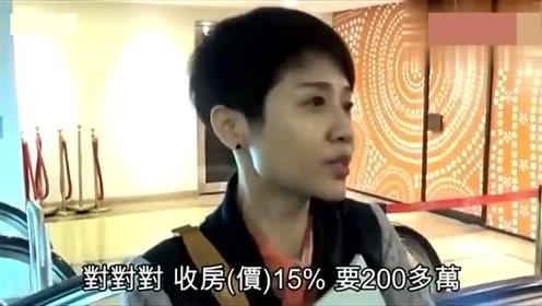 内地富姐姐去香港买房 200万税居然说不贵 !