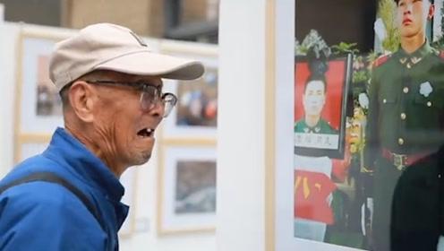 感人一幕!老人看到牺牲消防员照片失声痛哭:还这么小