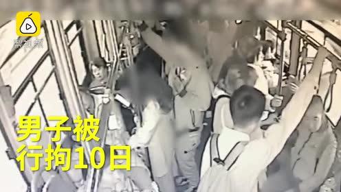 精彩!男子公交车上猥亵两人,被14岁女中学生一记锁喉制伏