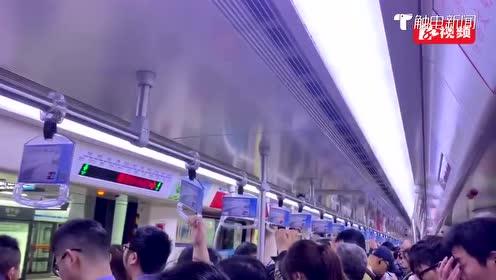 长沙地铁2号线(光达方向)早高峰临停半小时,上班族:伤不起