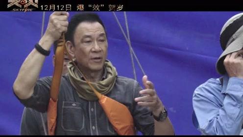 《天火》发布王学圻特辑,演技精湛尽显老戏骨风采