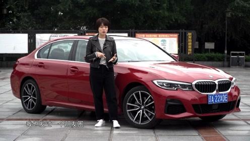 红点汽车20191115期 还是同级标杆?老车主眼中的宝马新3系