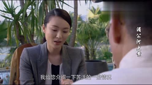 湄公河:这李老师是啥角色?为啥他知道毒枭线索?不简单!