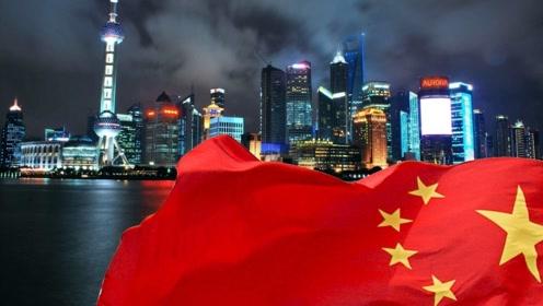 全球化处于十字路口,中美关系跌宕起伏,中国更要有充分自信!