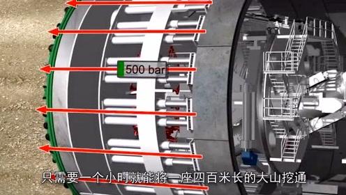 现代大型隧道掘进机,还有比这个更强的操作?这就是中国力量!