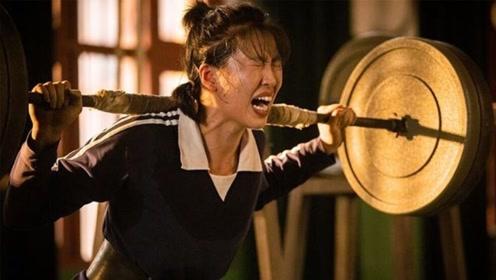 """《中国女排》硬核预告,老女排""""十二金钗""""上场,她比巩俐像郎平"""
