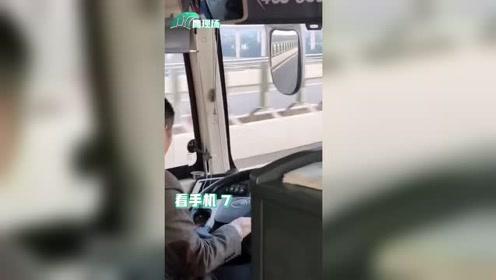 太危险!客车司机驾车途径大桥 二十秒内七次低头看手机