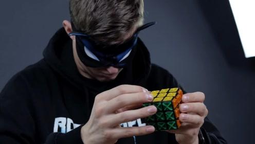 """牛人发明3D版""""盲人专用魔方"""",4分钟就可复原,看后只剩佩服"""