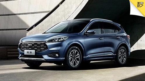 长安福特全新紧凑型SUV公布中文名 奥迪朋友圈广告翻车
