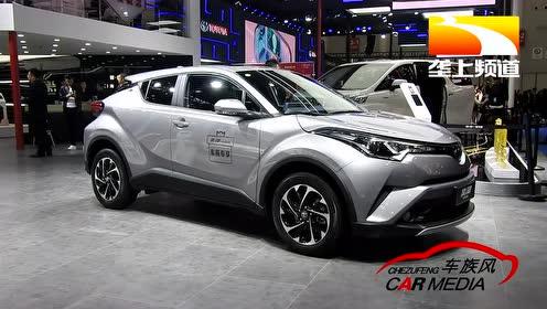 武汉车展隆重启幕 一汽丰田携明星产品集中亮相