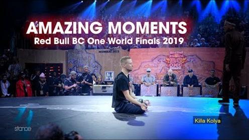 Red Bull BC One 2019全球总决赛超炸精彩瞬间合集