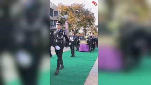 西安3民警遇车祸因公殉职 战友列队迎接遗体回家