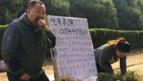 9岁儿子得白血病,父母为救儿子街头表演吃草,边吃边哭求助!