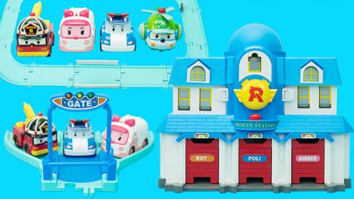 变形警车珀利的救援总部轨道玩具