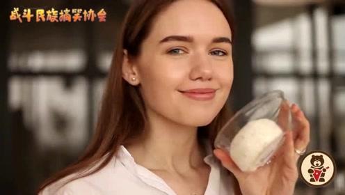 俄罗斯女孩喜欢吃什么样的早餐?难怪个个又美又健康