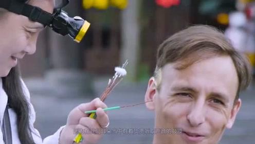 发明出黑科技的掏耳勺,让人看到耳朵里面的情况,不用怕伤害到耳朵了!