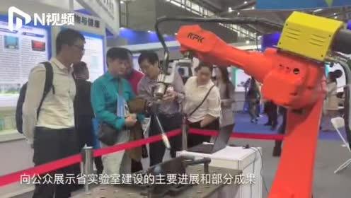 广东科技硕果亮相二十一届深圳高交会,展现大湾区创新活力