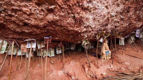 中国最有钱的大山,山下有上千万人民币却没人拿一分,究竟为何