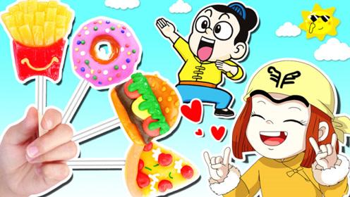 乌龙院美食世界寻棒棒糖大冒险!奥特曼的食玩之旅!